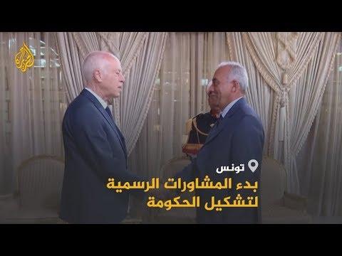 ???? بدء المشاورات الرسمية لتشكيل الحكومة التونسية  - نشر قبل 1 ساعة
