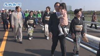 JR水戸駅北口とひたちなか市枝川地区を結ぶ県道市毛水戸線のうち、那珂...
