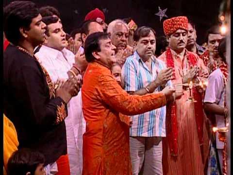 Download Meri Amba - Tumhare Bhawan Pe Jyot Jage Aarti [Full Song] I Chunariya Maiya Ki