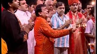 Meri Amba - Tumhare Bhawan Pe Jyot Jage Aarti [Full Song] I Chunariya Maiya Ki