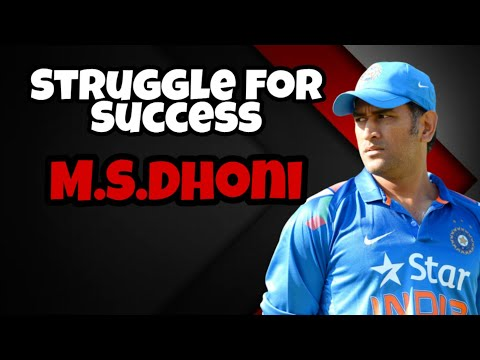 struggle for success m s dhoni a tribute to captain cool youtube