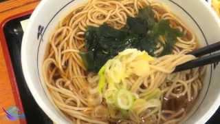 Soba And Oyakodon Of Hakone Soba At Shinbashi In Tokyo,japan. 新橋の箱根そばで蕎麦と親子丼