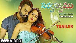Sarvasvam Official Trailer | New Telugu Movie | Tilak Shekar, Chetan Vardhan,Ranusha Kashvi,Sathvika