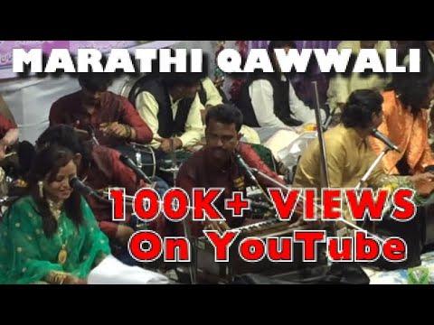 Marathi Qawwali By  : Choti Shabnam Banu