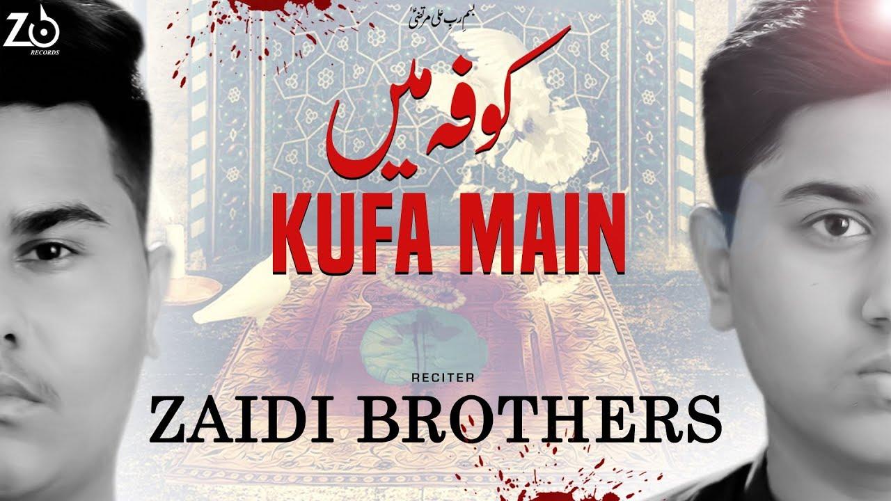 Ayyam-e-Ali Noha 2020 | Salat Kufa Mein | Zaidi Brother | Shahadat Moula Imam Ali A.S