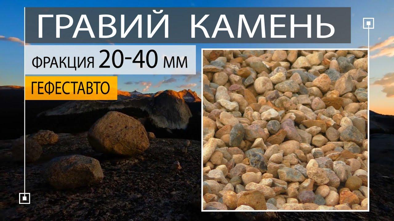 Песок природный карьерный, его погрузка и доставка с карьера .