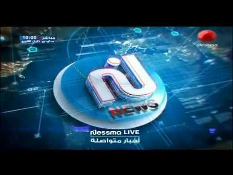 Flash News de 10h00 du Mardi 25 Avril 2017