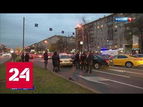 Смотреть Дерзкое ограбление в Москве было тщательно спланировано - Россия 24 онлайн