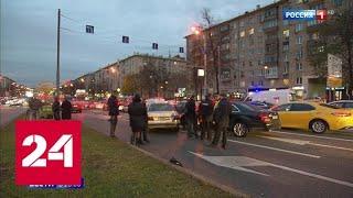 Смотреть видео Дерзкое ограбление в Москве было тщательно спланировано - Россия 24 онлайн