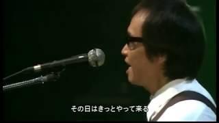 ウィンブルドンの夢 (2009年) 詞・曲 吉田拓郎さん.