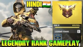 Legendry Rank Grind - Call of duty Mobile | Hindi 🇮🇳