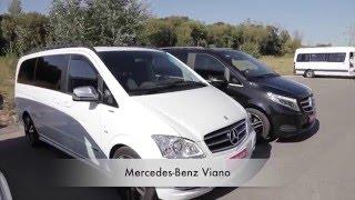 Заказ микроавтобуса Mercedes Viano / мерседес вито(, 2016-01-15T07:36:53.000Z)