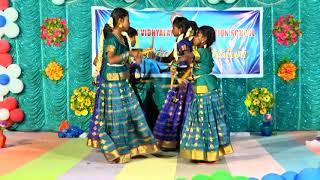 Oththa Oththa kallu  5std Jai Maruthi Annual Day 2018