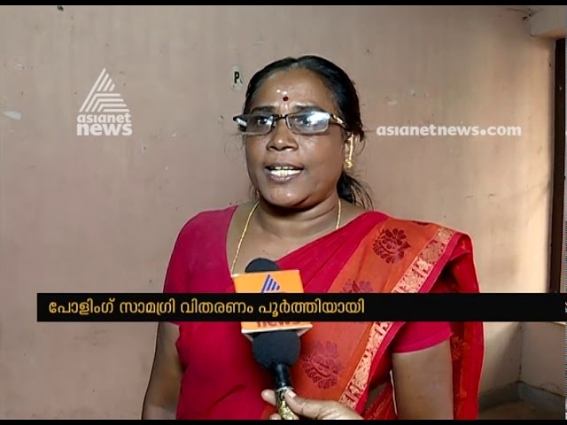 Election preparations in Trivandrum Polling Booth ; Lok sabha election 2019