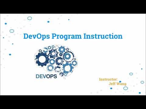 王继(Jeff Wang)老师公开课:DevOps开发模式、DevOps技术体系和实践