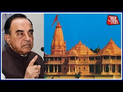 Swamy Seeks Urgent Hearing On Ayodhya's Ram Mandir Dispute