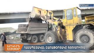 «Մաքուր Հայաստան» ի շրջանակներում մաքրվեցին Շիրակի մարզի համայնքները
