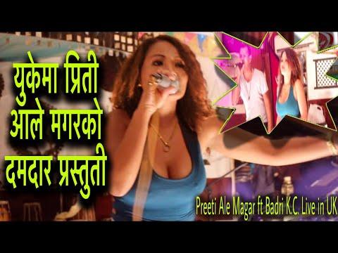 Aage Aage Topaiko Gola...Preity Ale Magar Ft Badri KC LIVE UK 2016 | 4K