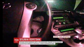 В Івано-Франківську молодики влаштували перегони з патрульною поліцією(, 2016-11-28T19:35:05.000Z)