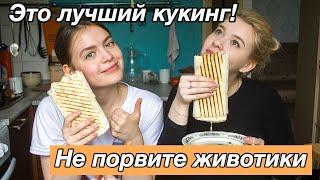 лучший рецепт шаурмы (не кликбейт!!)