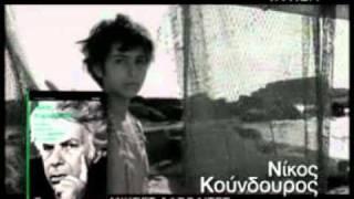 TA NEA Koundouros DVD 1 & Plessas CD3