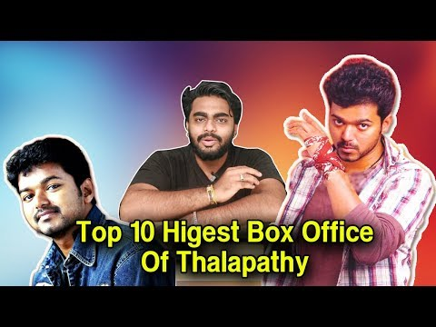 Thalapathy Vijay Top 10 Highest Boxoffice Collection Movie List | Will Mersal Hit 200cr Club