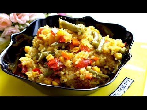 Рис с мексиканской смесью с курицей в мультиварке