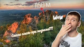 ВЛОГ#5 природа Башкирии/ малиновые горы