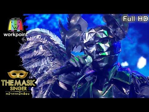 ย้อนหลัง เพียงชายคนนี้ (ไม่ใช้ผู้วิเศษ) - หน้ากากเทวดา | THE MASK SINGER หน้ากากนักร้อง