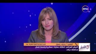 الاخبار - الجيش العراقي : إنطلاق عمليات عسكرية واسعة شمال محافظة ديالي