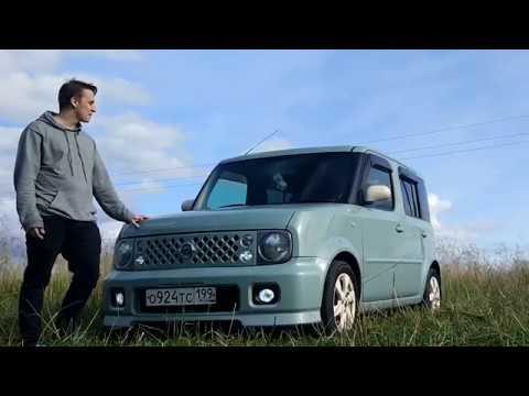 Nissan Cube, обзор на тачку, про которую никогда не расскажет AkademeG