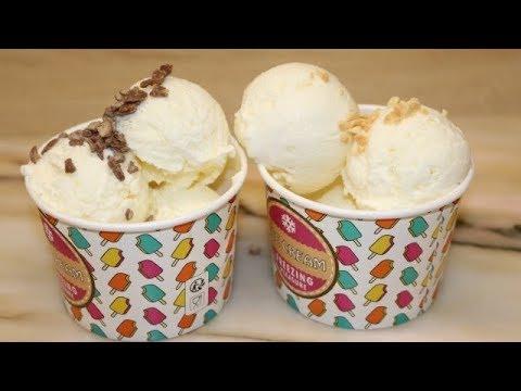 coupe-de-glace-au-yaourt-facile-(cuisine-rapide)✔
