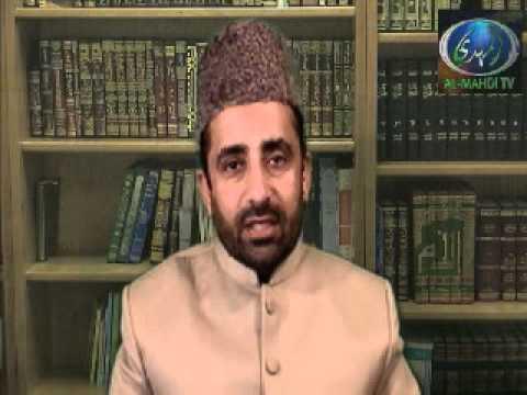 Ayatullah Muqaddas Ardabili by  Maulana Waseem Abbas