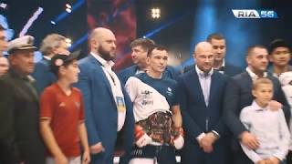 M 1 Challenge 94 Дамир Исмагулов vs Артем Дамковский