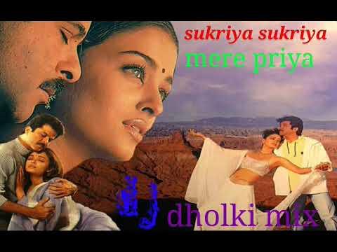 sukriya sukriya mere priya/ dj dholki mix