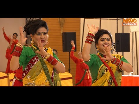 म त नाचँदिन क्यारे मेरो प्यारे मायाले नहेरे   Komal Oli    New Nepali Teej Song 2074 Shooting Report