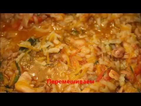 Рис морепродуктами в мультиварке