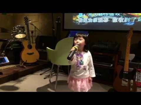 張保仔的主題曲 / 兩歲半【Hoilai
