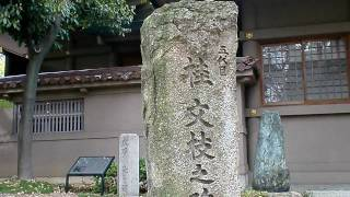大阪の高津宮の桂文枝師匠の碑を見ました。 大阪市中央区高津1丁目1番29号.