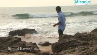 "Samuel Karmoji Ministries short film ""Cheppalani undhi kani.."""