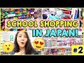 🛍️Shop With Me for School Supplies in JAPAN! #2 Vlog 🇯🇵  Katie Tracy