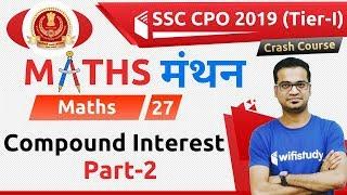 7:00 PM - SSC CPO 2019 (Tier-I) | Maths by Naman Sir | Compound Interest (Part-2)