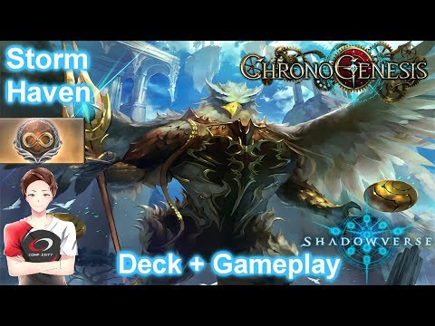 A Good o' Classic (Storm Haven) | Unlimited | Deck + Gameplay 【Shadowverse】