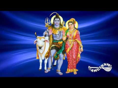 Suvarnamalastuti - Shiva Geethanjali -Maalola Kannan & Bhakthavatsalam