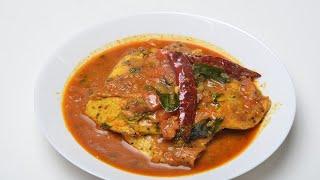 ఎగ్ ఆమ్లెట్ పులుసు- Egg Omelette Pulusu- Omelette Curry