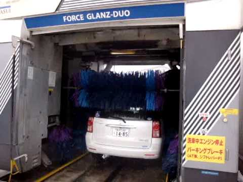 Find A Carwash >> 洗車機 : YASUI-2006年製 『グランツデュオ』 Japanese carwash machine - YouTube