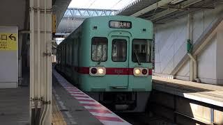 西鉄太宰府線普通列車(6000形4両)・始発駅の二日市駅を出発