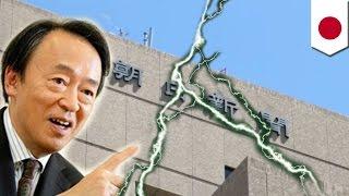 ジャーナリストの池上彰氏(64)が、朝日新聞での連載「新聞ななめ読み...