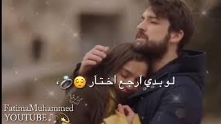 عندك حلا متلو ماصار بحبك انا بحبك احمد العقاد حالات واتساب حب وعشق ❤️💍