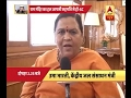 It can be decided outside court that whose land it is: Uma Bharti over Ram Mandir dispute